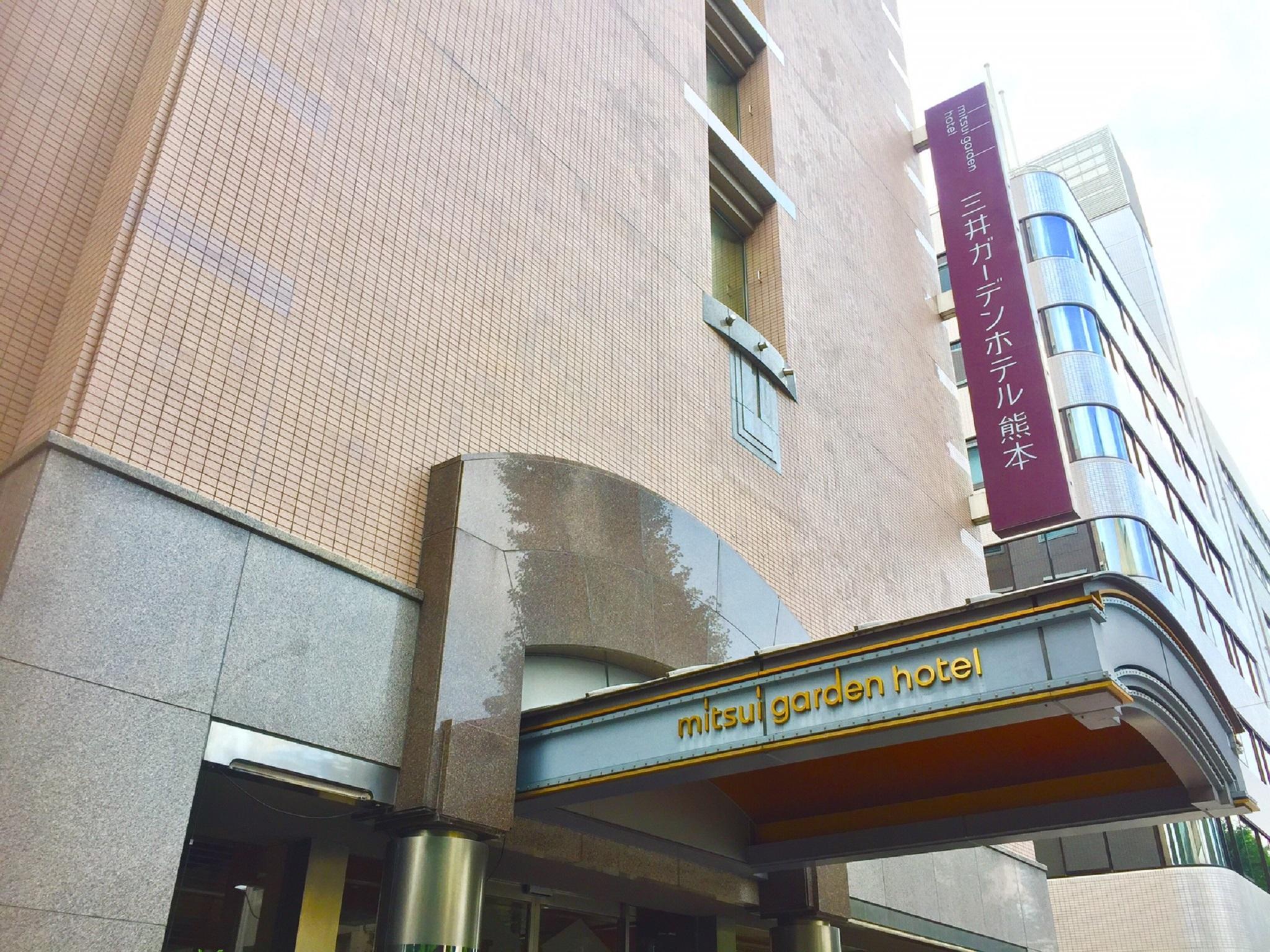 Mitsui Garden Hotel Kumamoto, Kumamoto