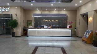 Chungju Grand Hotel