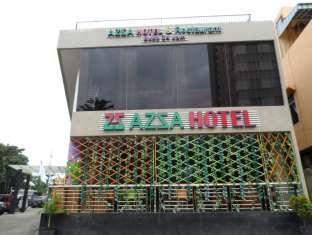北乾巴魯扎埃拉酒店