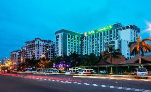프로미네이드 호텔