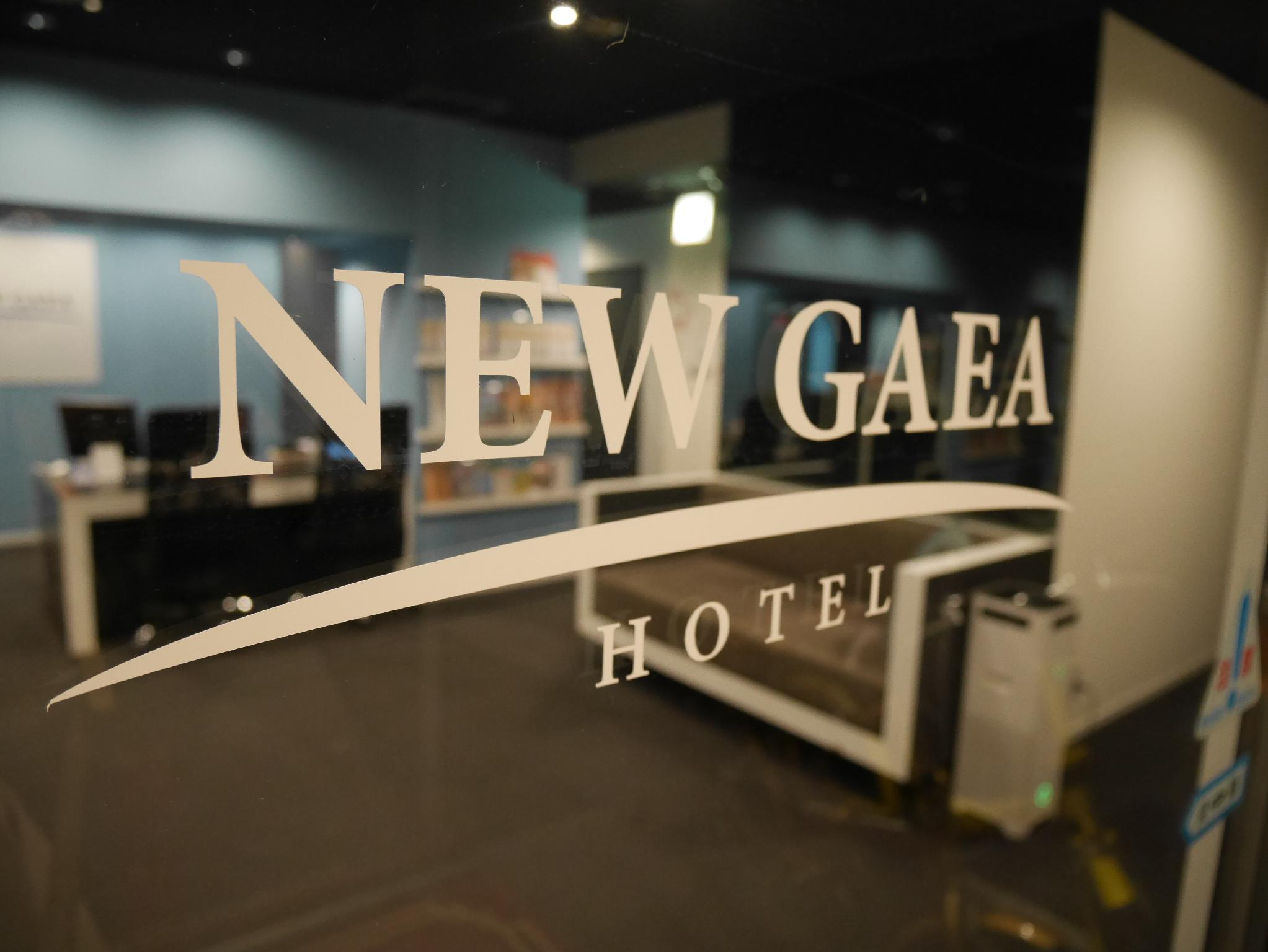Hotel New Gaea Hakata-eki Minami, Fukuoka