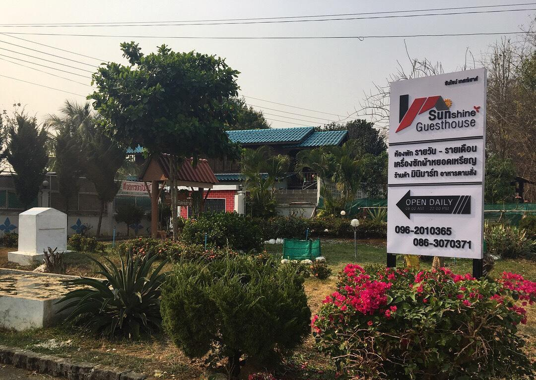Sunshine Guesthouse, Mae Sot