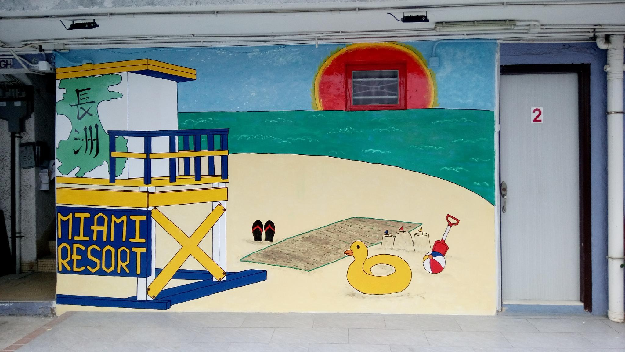 Miami Resort, Lantau Islands