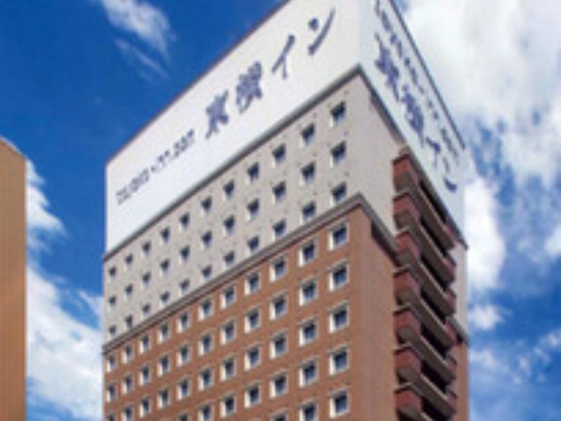 Toyoko Inn JR Yokohama-sen Sagamihara Ekimae, Sagamihara