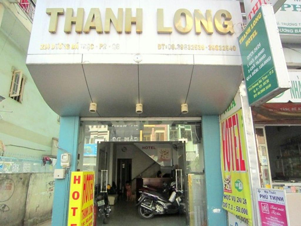 Thanh Long PMH Hotel, Quận 8