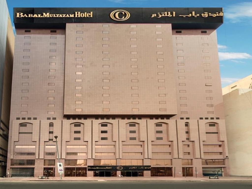 Best Price on Bab Al Multazam Concorde Hotel in Mecca