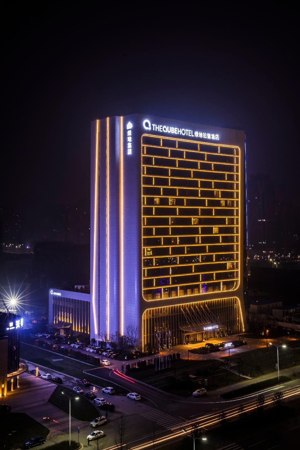 The QUBE Hotel Xiangyang, Xiangfan