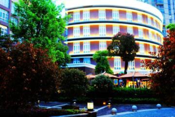 Royal Grace Hotel Optics Valley Ухань