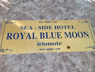 Sea-side Hotel Royal Blue Moon, Taketomi