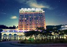 Khách sạn Hoàng Gia Hạ Long