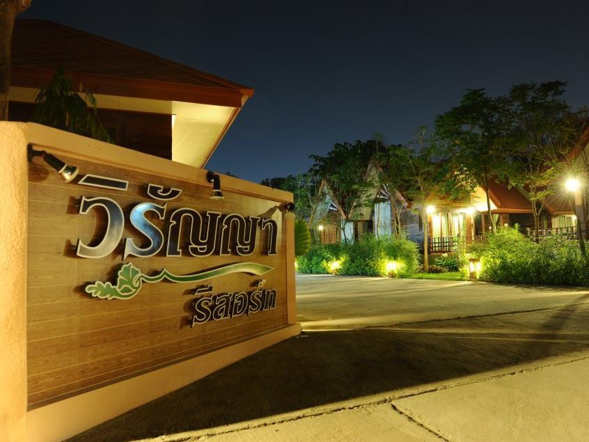 Viranya Resort, Muang Buri Ram