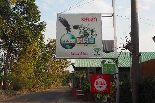 555 Resort, Muang Udon Thani
