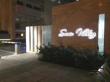 Khách Sạn & Căn hộ Diamond Suite Nam Hồ Chí Minh
