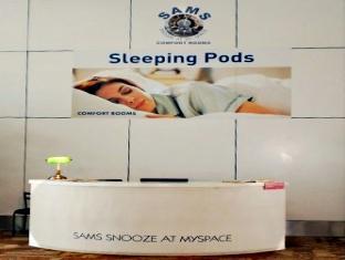 Delhi Airport Snooze - Sleeping Pods Hotel, West