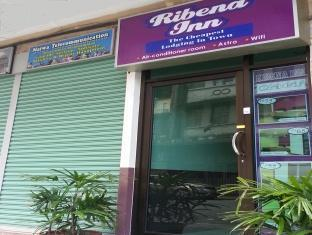 Ribena Inn, Sandakan, Malaysia hotel deals: Cheap hotels