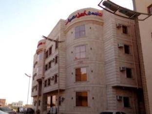 Aseel Hotel Apartment,