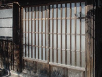 Nikko Inn, Kanuma