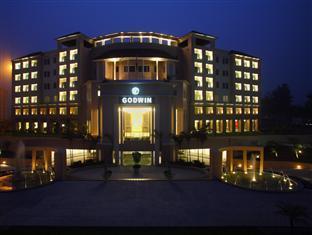 Hotel Godwin Meerut, Meerut