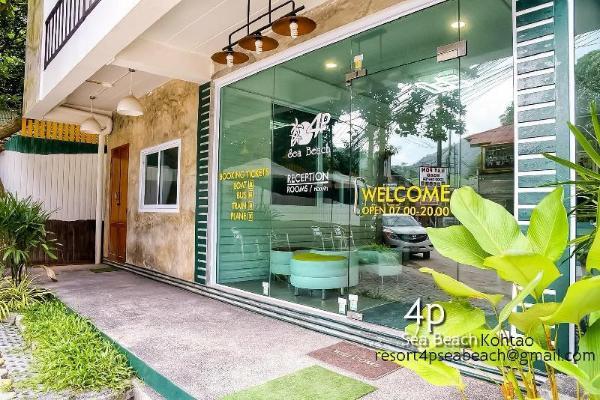 Goodtime 4P Resort Koh Tao