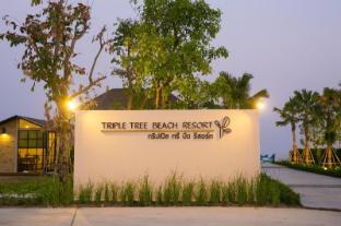 Triple Tree Beach Resort - Hua Hin