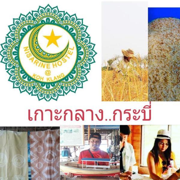 Nisarine Homestay @ Koh Klang