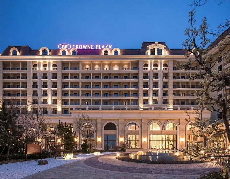 Crowne Plaza Qingdao Oriental Movie Metropolis,