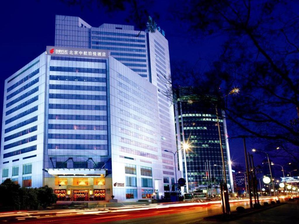 Best Price on Boyue Beijing Hotel in Beijing + Reviews!