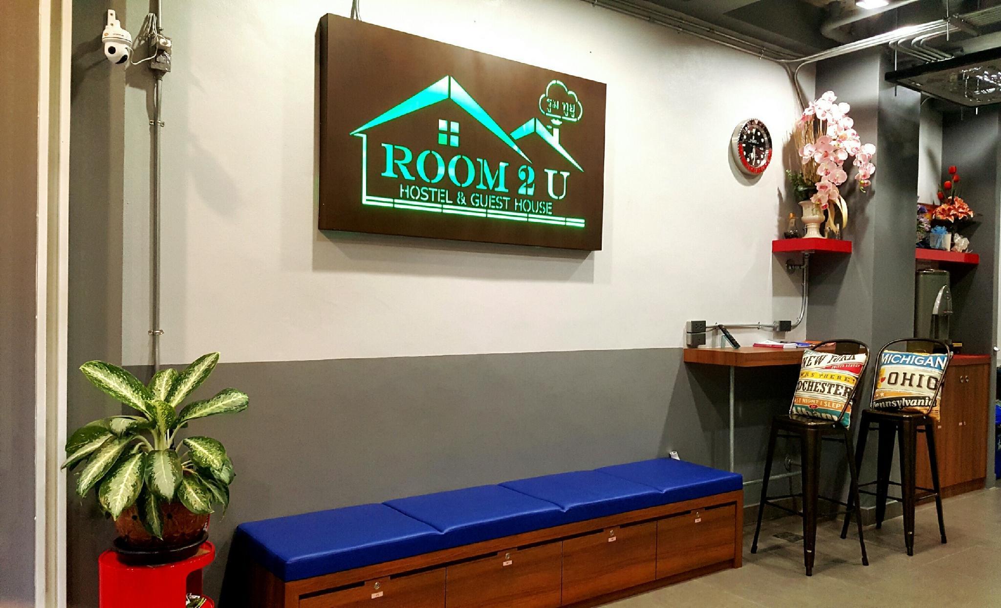 Room2u, Hat Yai