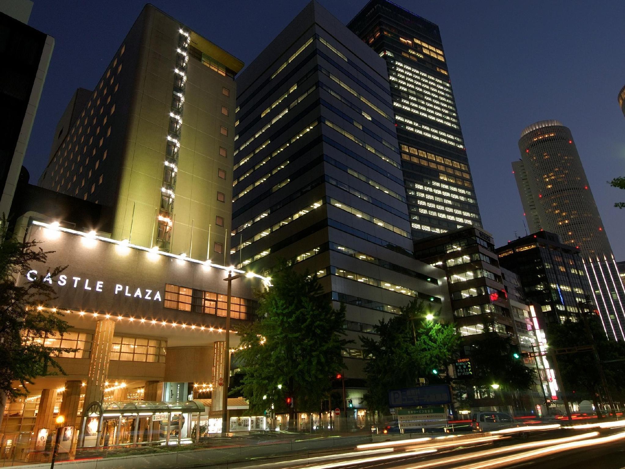 Castle Plaza Hotel, Nagoya