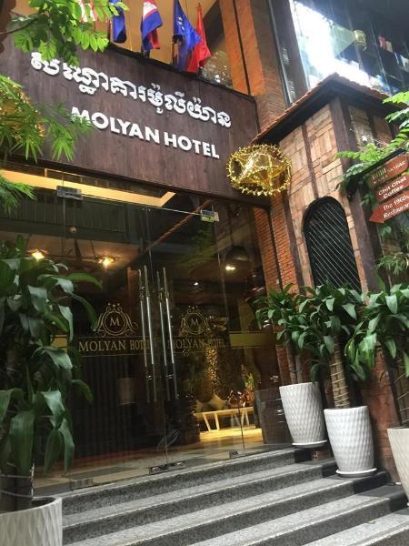 Molyan Hotel