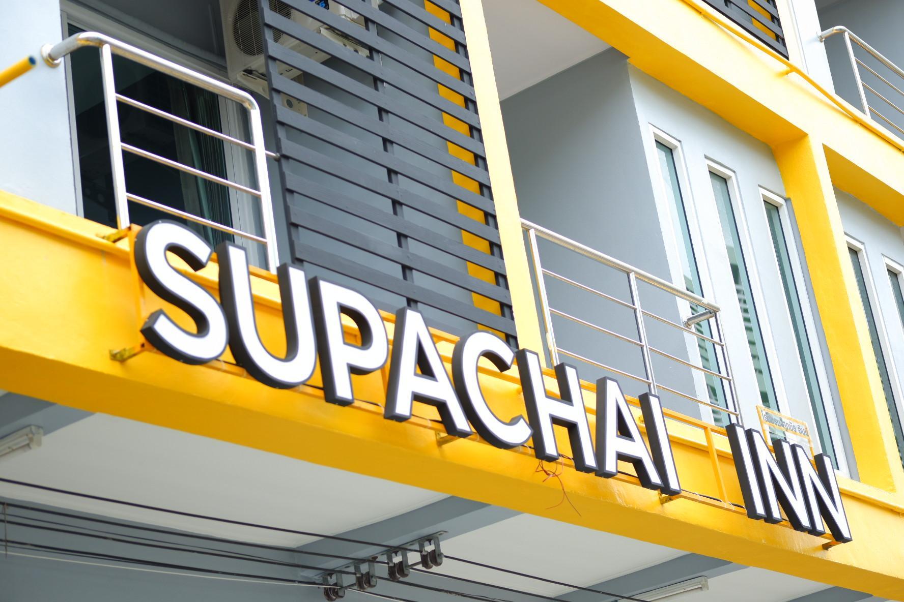 Supachai Inn, Muang Nakhon Si Thammarat