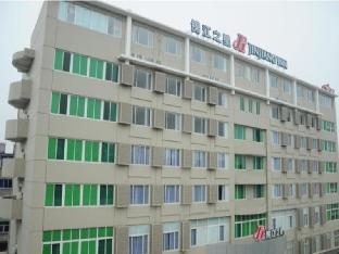Jinjiang Inn Nanyang Middle Jianshe Road