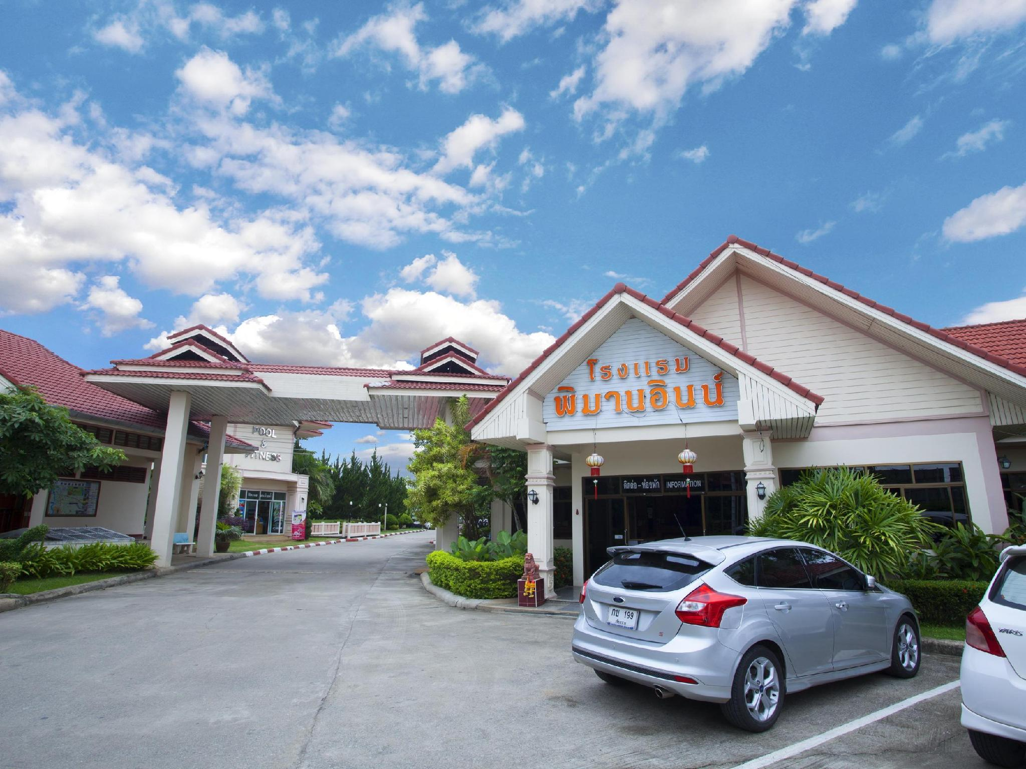 Pimanninn, Muang Chiang Rai