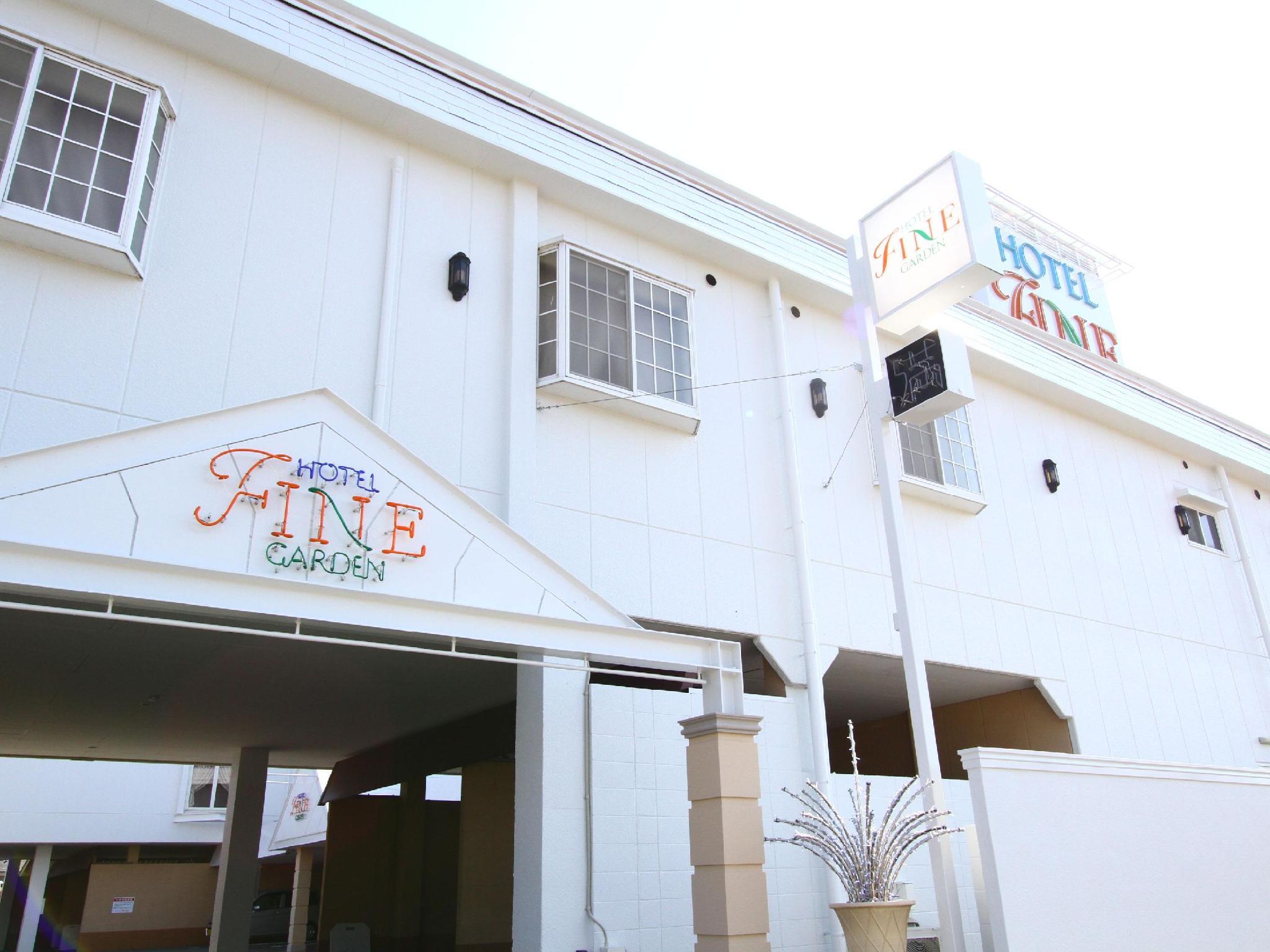 Hotel Fine Garden Matsuzaka III Free Parking - Adult Only, Matsusaka