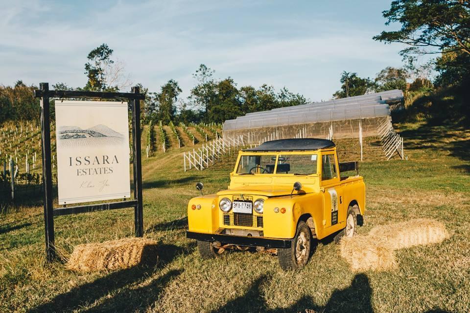 Issara Boutique Winery Hotel, Muak Lek