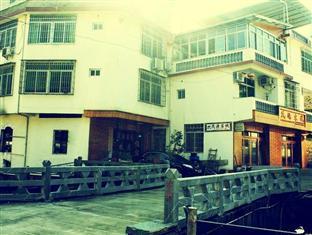 Nanjing Tulou Maoyuan Inn, Zhangzhou