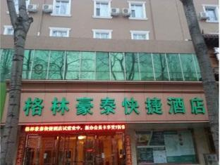 GreenTree Inn Jincheng Long-distance Bus Station Jianshe Road Express Hotel, Jincheng