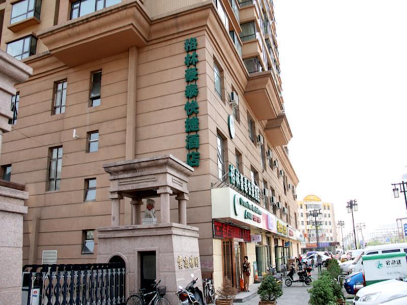 GreenTree Inn Datong YundinGYAyuan Express Hotel, Datong