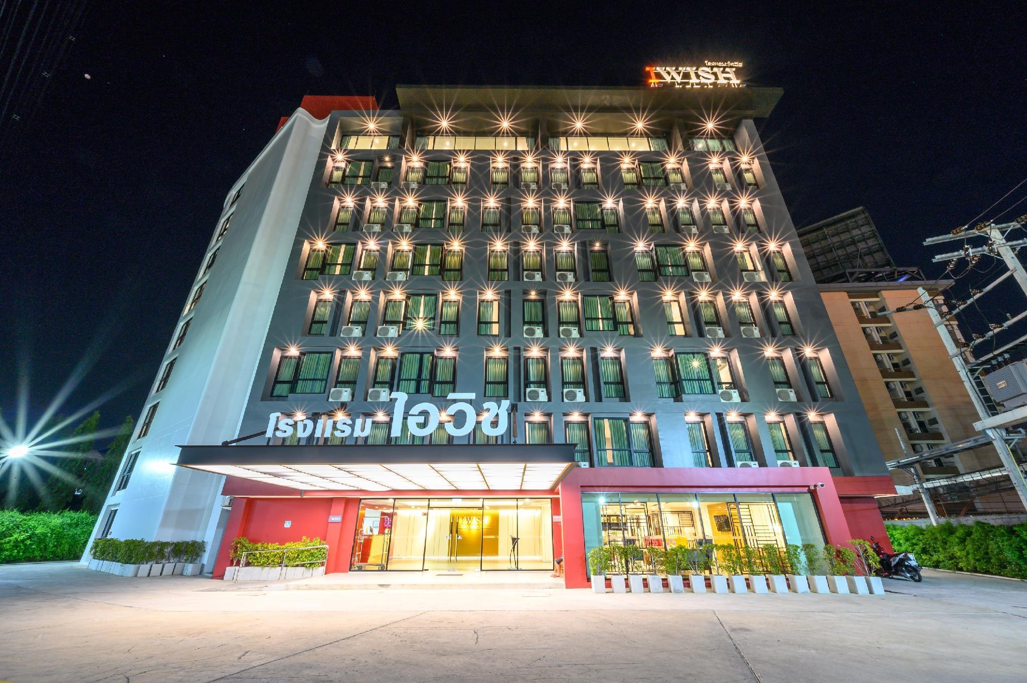 IWISH Hotel Bangkok, Muang Nonthaburi