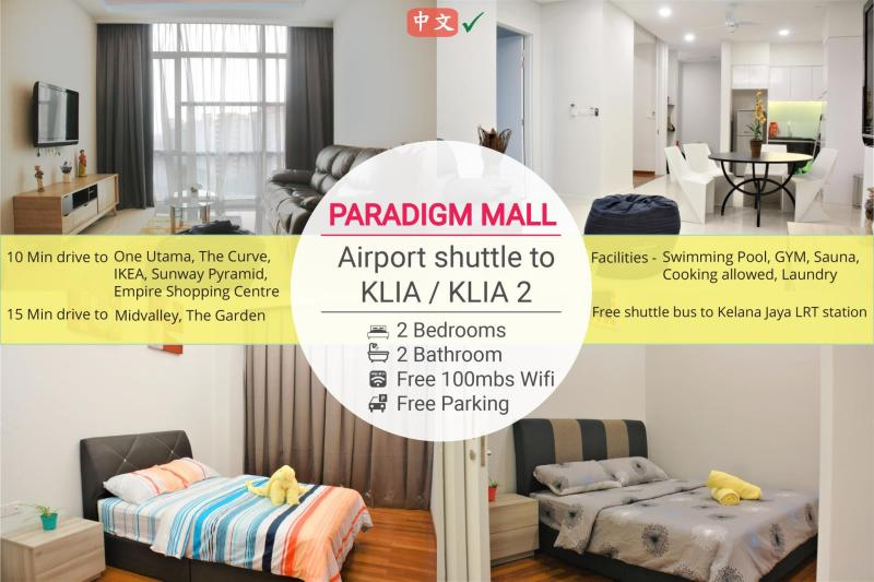 2BR @ Paradigm Mall |Direct Airport Shuttle Bus