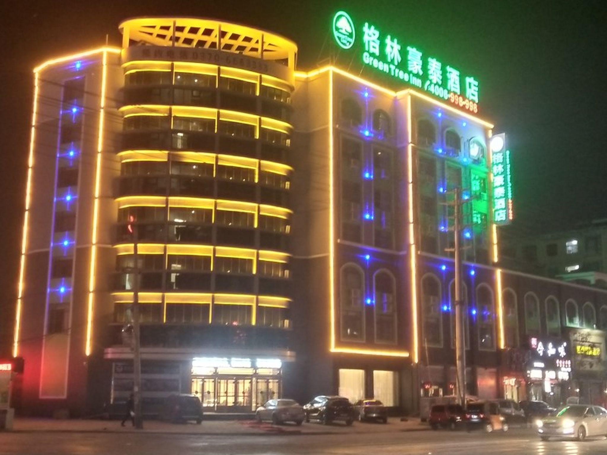 GreenTree Inn Shangqiu Xiayi County Kongzu Avenue Branch, Shangqiu