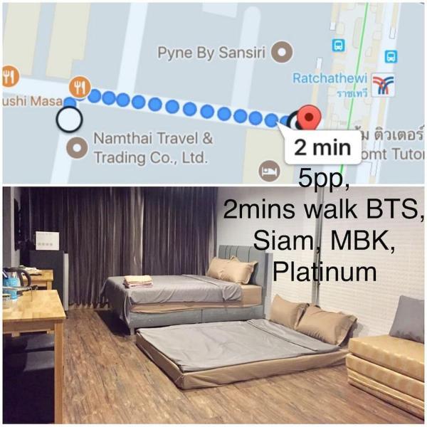 2 Mins walk BTS,5pp,Siam,CTW,MBK 5A