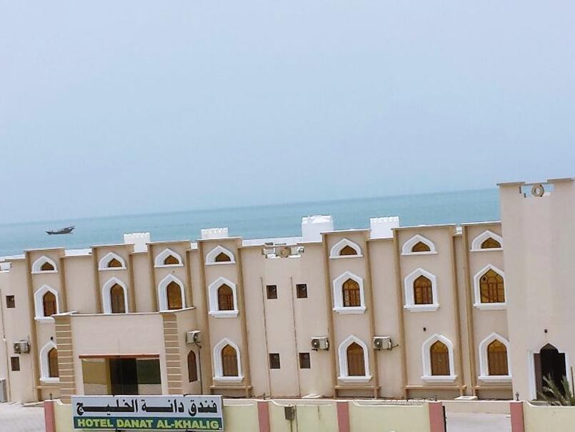 Hotel Danat Al Khaleej, Masirah
