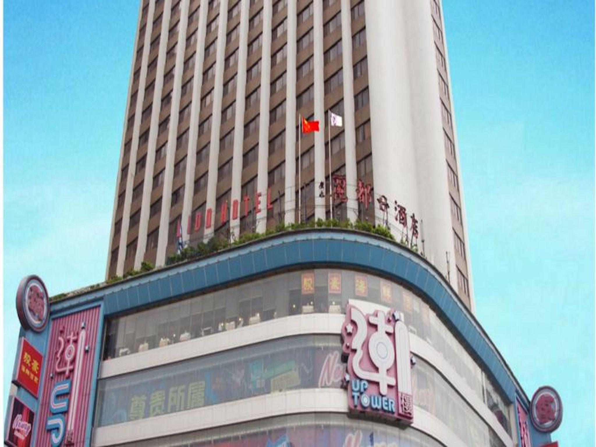 Lido Hotel, Guangzhou