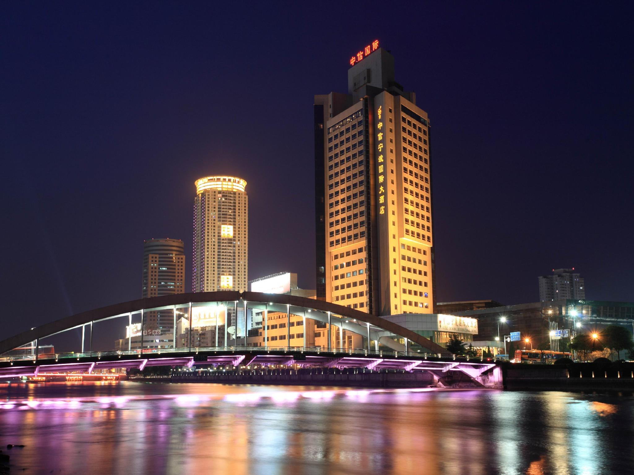 Ningbo CITIC International Hotel,Ningbo