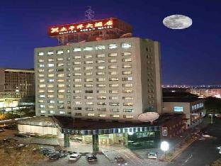 Shangdong Pacific Hotel