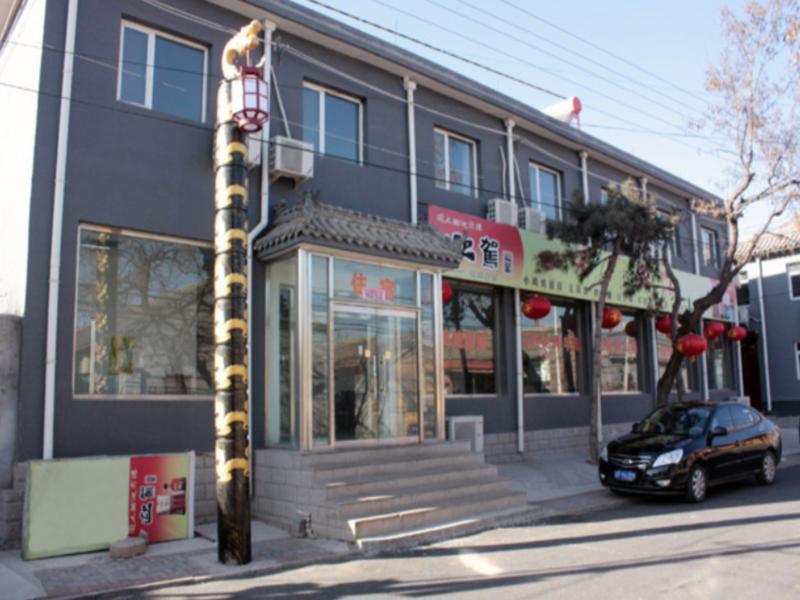 Lao Zhang Inn Long Qing Xia
