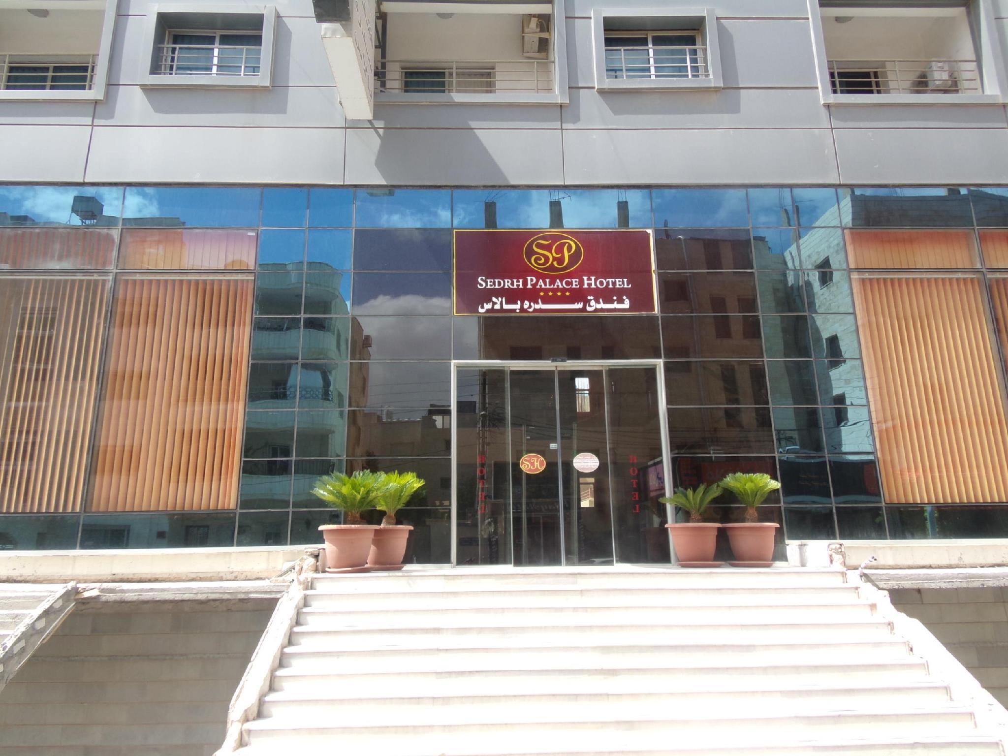 Sedrh Hotel, Wastiyyeh