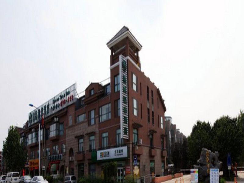 GreenTree Inn Beijing Changping District Beiqijia Future Science & Technology City Business Hotel, Beijing