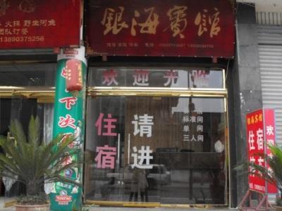 Yinhai Hotel, Meishan